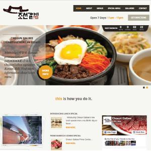 website-chosungalbee